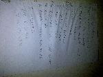 637IMG_20200626_00043.jpg